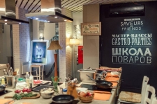 Грифельная стена в Saveurs and friends gastroclub