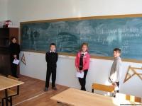 Грифельное покрытие в кабинете математики муниципальной школы