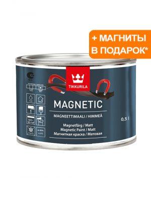 magnetic-AC