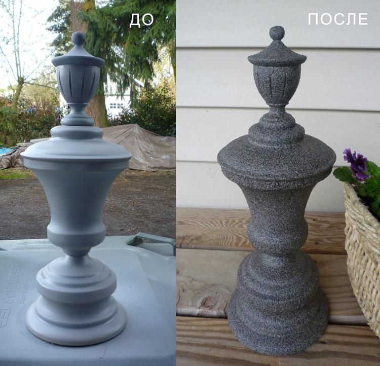 vase-small
