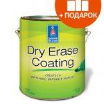 dry erase-present
