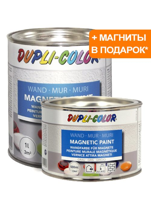 dupli-color-magnetic-new4-AC