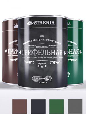 Siberia Chalkboard green black brown grey