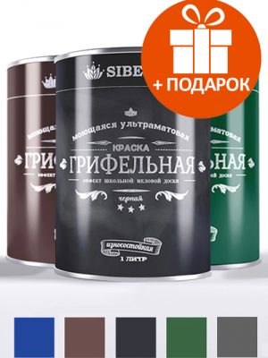 Siberia Chalkboard green black brown grey blue-