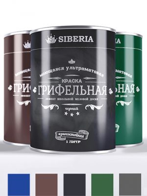 Siberia Chalkboard green black brown grey blue
