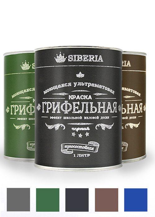 Siberia Chalkboard green black brown grey blue foto