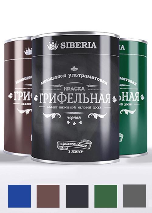 Грифельная краска (с эффектом школьной доски) Siberia