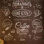 chalkboard10