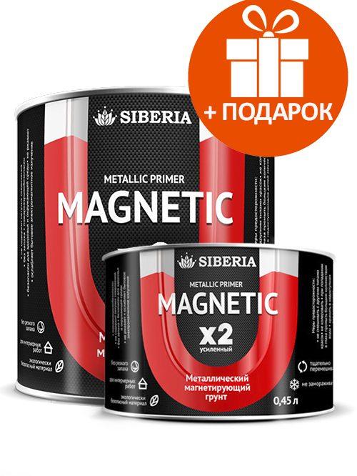 magnetic 2 b-