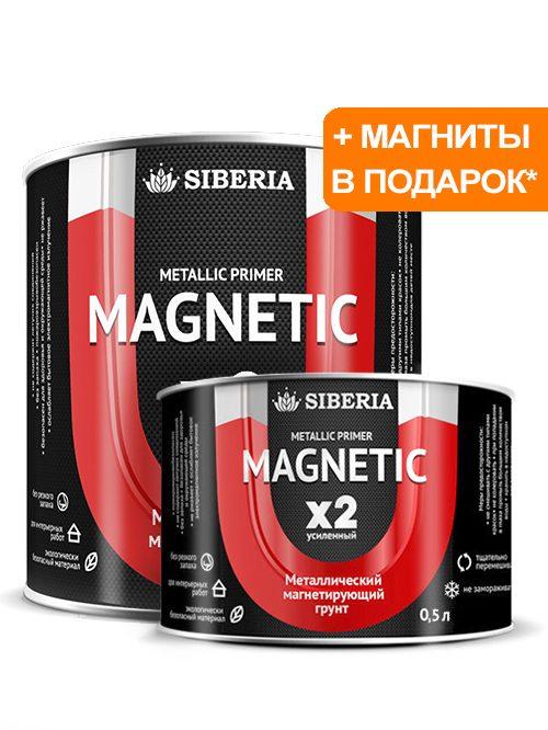 magnetic 2 b-AC