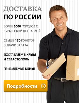 dost_rus_ban_1