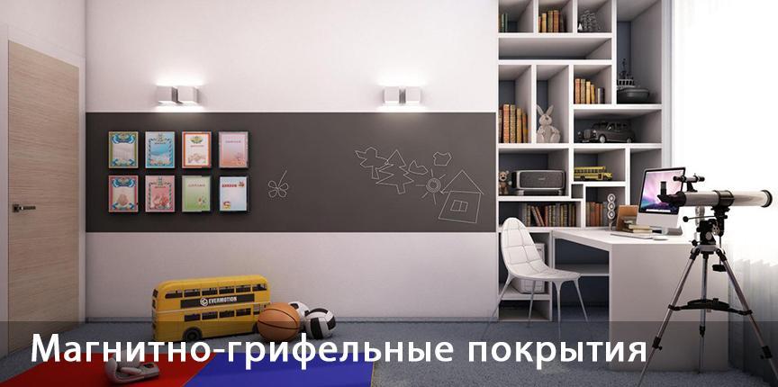 chalkboard-magnetic