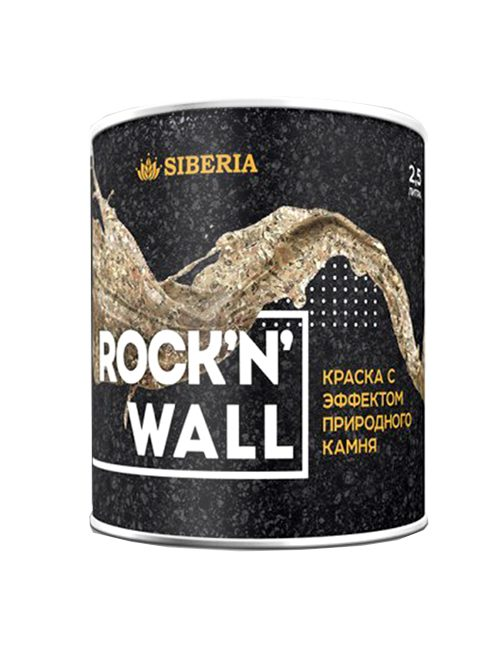 Rocknwall